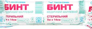 Бинт БаВоВник стерильный марлевый 5*14см