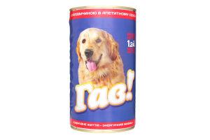 Корм повнораціонний консервований для дорослих собак Гав З яловичиною вапетитному соусі 1,24кг
