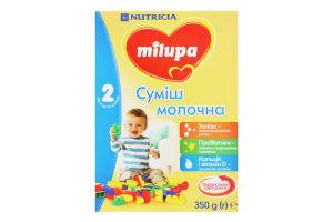 Суміш молочна суха для дітей від 6 до 12міс 2 Milupa к/у 350г