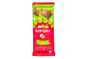 Шоколад молочний з цілими лісовими горіхами Корона 90г