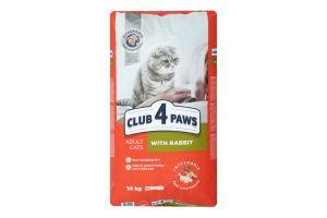 Корм сухой для взрослых котов Premium С Кроликом Club 4 Paws м/у 14кг