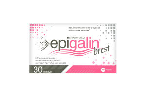 Добавка дієтична Brest Epigalin 30шт