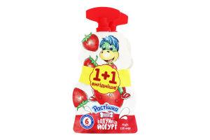 Йогурт 2.3% для дітей від 3років Полуниця Растішка д/п 2x70г