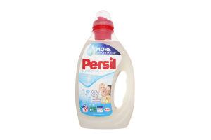 Гель для прання Sensitive Persil 1л