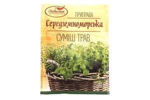 Суміш Любисток Середземноморські трави 10г м/у