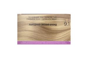 Крем-фарба для волосся №9.1 Холодний світлий блонд Color Expert Schwarzkopf