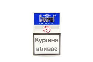 Сигарети Столичні Оригінальні Сині