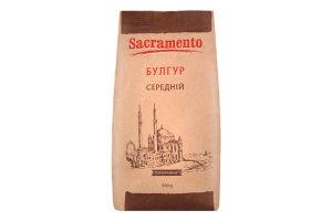 Булгур средний Sacramento м/у 500г