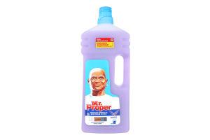 Засіб миючий рідкий для прибирання підлоги та стін Лавандовий Спокій Mr.Proper 1.5л