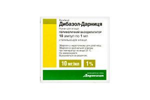 Дибазол 1% 1мл №10