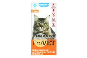 Препарат антипаразитарний для котів від 4 до 8кг Мега Стоп ProVet Природа 4шт