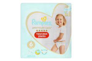 Подгузники трусики pants 15+кг Premium Care Pampers 31шт