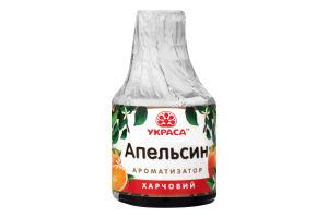 Ароматизатор пищевой Апельсин Украса с/б 5мл