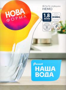 Фильтр-кувшин 1.8л №FMVNEMOY Немо Наша вода 1шт