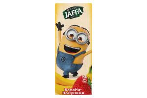 Нектар Банан-клубника Jaffa Kinder 0,2л