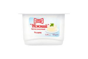 """Сир кисломолочний """"Ніжний"""" 5% жиру 150г"""