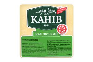 Сыр Канів 1971 Каневский 50%