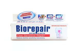 Зубная паста Fast Sensitive Repair Biorepair 75мл