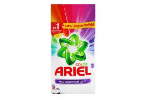 ARIEL Авт Color 12кг