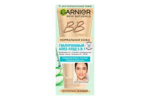 Крем для лица Натурально-бежевый BB cream Skin Naturals Garnier 50мл