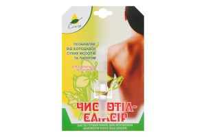 Средство гигиеническое для устранения косметических недостатков кожи Чистота-еліксір Еліксір 1.2мл