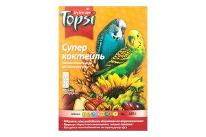 Корм витаминизированный для волнистых попугаев Супер коктейль Topsi к/у 550г