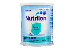 Смесь молочная сухая для детей с рождения Антирефлюкс Nutrilon ж/б 400г