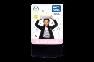 Колготи дитячі Boy&Girl №435 128-134 темно-синій