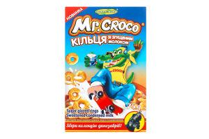 Сніданки сухі зі згущеним молоком Кільця Mr.Croco Золоте зерно к/у 75г