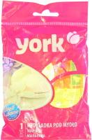 Підставка під мило York