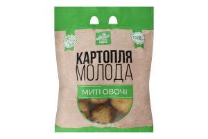 Картопля молода мита Чудова марка м/у 1.5кг