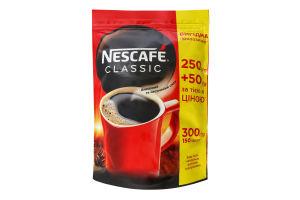 Кава натуральна розчинна гранульована Classic Nescafe д/п 300г