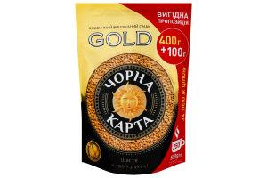 Кава розчинна Чорна карта Gold, пакет 500г*10