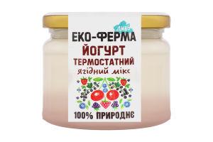 ЙогуртЭко-фермаДиво ягодн микс нат ягод термос2,5%