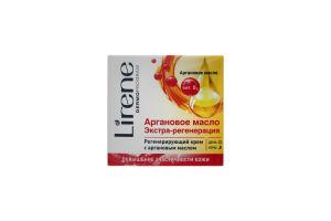 Крем для лица регенерирующий Аргановое масло Lirene 50мл