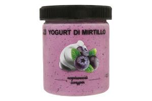 Мороженое Черничный йогурт La Gelateria Italiana п/б 350г