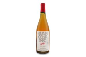 Вино 0.75л 12.5% біле сухе Biancospino Fonterenza пл