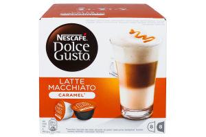 Кофе Dolce Gusto Caramel Nescafe 168.8г