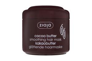 Маска для волос разглаживающая Масло какао Ziaja 200мл