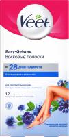 Полоски для депиляции восковые для чувствительной кожи Отшелушивание и увлажнение Veet 12шт