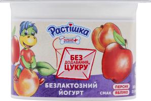 Йогурт 2% безлактозний Персик-яблуко Растішка ст 105г