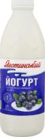 Йогурт 1.5% Чорниця Яготинський п/пл 850г