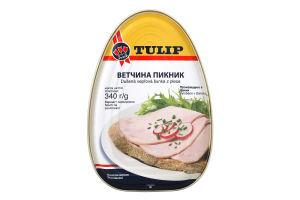 Шинка консервована Пікнік Tulip з/б 340г