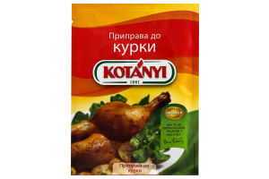 Приправа до курки Kotanyi м/у 30г