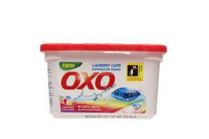 Капсулы OXO д/стирки цветных вещей