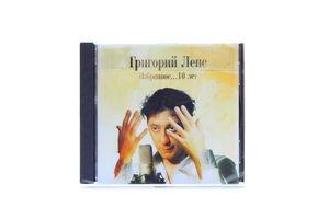 Диск CD Григорий Лепс Избранное 10 лет