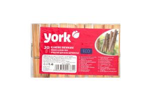 Прищіпки дерев'яні York 20шт