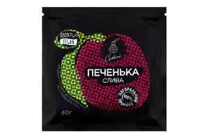 Печенье ручной работы Печенька слива Сетно м/у 40г