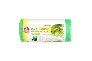 Пакеты для мусора био с ручками 49х55+17см 35л Eco Friendly Помічниця 30шт