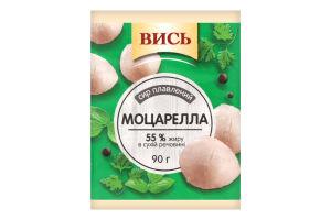 Сыр плавленый 55% Моцарелла Вись м/у 90г